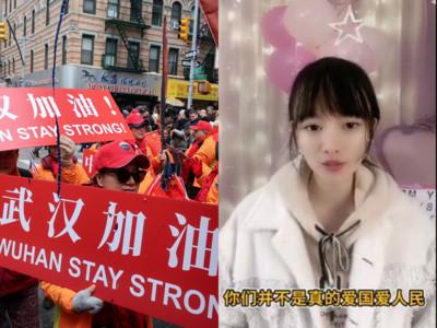 超跑貼「中國加油」 她怒嗆假慈悲