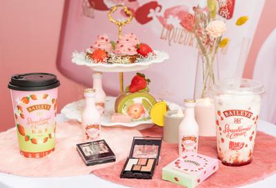 貝禮詩草莓奶酒推聯名特調
