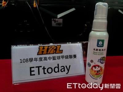 廠商贊助乾洗手 各獲15瓶助抗疫