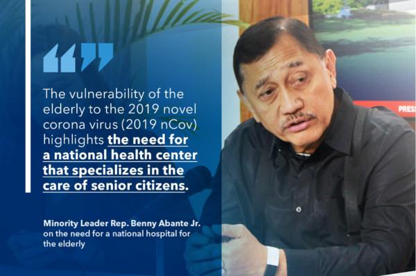 菲律賓議員質詢突破盲腸 43比18「你禁台灣不禁新加坡?」嗆爆官員