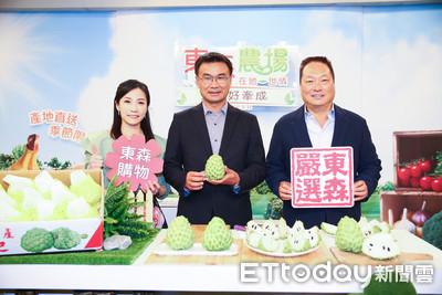 東森購物首賣鳳梨釋迦 狂銷3萬台斤
