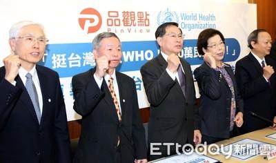 新冠疫情台灣參與WHO大突破是真的嗎?