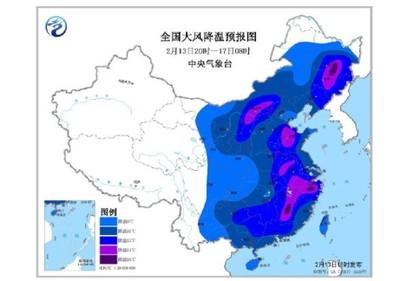 疫情還在延燒...大陸發佈「暴雪藍色預警」