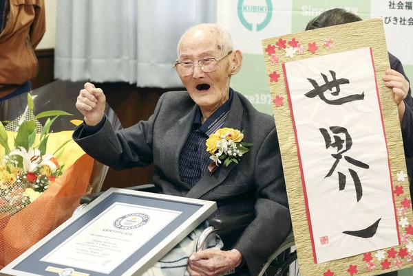 112歲日本老人成全球最長壽男性 秘訣是「經常笑」...曾住台灣18年