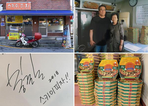 宋康昊打工Pizza店真的有!韓推《寄生上流》踩點行程「搭地鐵都能到」
