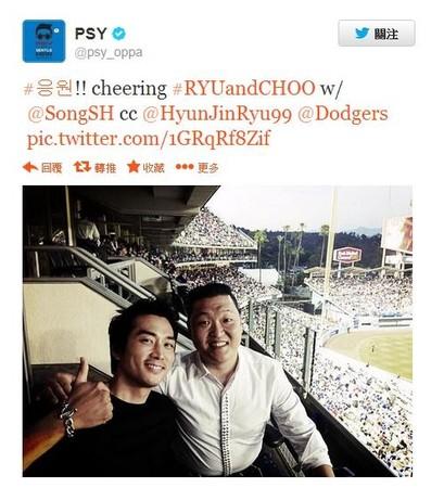 ▲PSY與宋承憲是多年好友。(圖/翻攝推特)