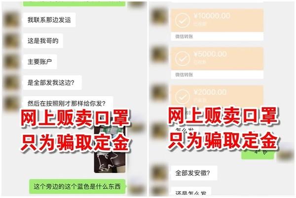 ▲《以團之名》樂華練習生黃智博賣口罩詐財被捕。(圖/翻攝自微博/警民直通車-上海)