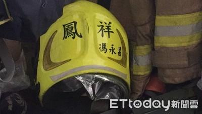 火場老將出勤遭撞 同事強忍淚水:他都可以退休了