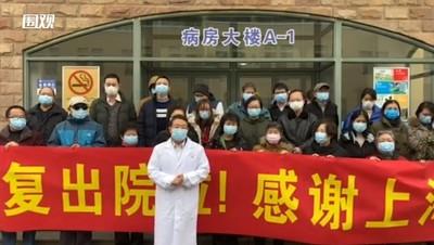 血漿治療法 上海6痊癒者願捐獻