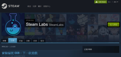 Steam給你「下一款遊戲」推薦系統