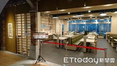 開業50天日式餐廳撤出桃機二航廈