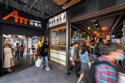 ATT筷食尚美食廣場 防疫工作完備
