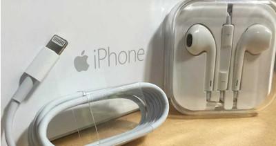 她用iphone 4年才知耳機「隱藏功能」