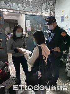 她上海返台搭高鐵 電知老公:來接我...被檢舉罰15萬
