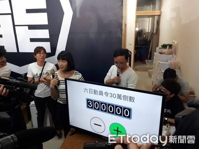 快訊/罷韓二階連署書衝破30萬份!