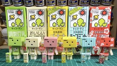 荷包小心!日本國民飲品「豆奶阿楞」變身俏皮扭蛋 麻糬柴犬也不放過你