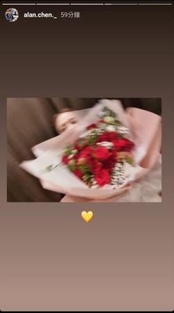 ▲陳喬恩跟男友艾倫(曾偉昌)過情人節。(圖/翻攝自艾倫Instagram)