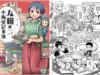 看了會餓!考證超強大的美食漫畫 日治時期女高校生成料亭接班人