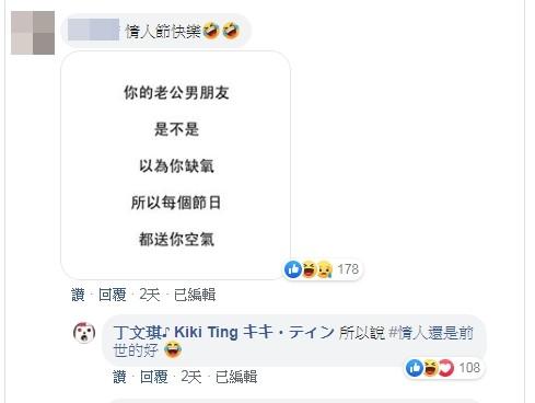 ▲▼丁文琪曬孕肚照,問林宥嘉情人節禮物呢?(圖/翻攝自臉書/丁文琪)