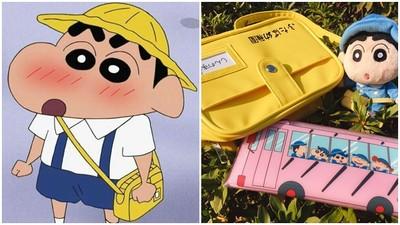 加入春日部防衛隊!《蠟筆小新》黃色小書包實體化 多用途高CP值好心動