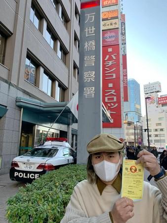王仁甫遊日被開單連跑2地才解決! 「18mins罰3000元」口罩遮臉無奈皺眉