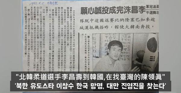 ▲愛的迫降,北韓,陳鈴真,李昌壽。(圖/翻攝自YouTube/BBangjin)