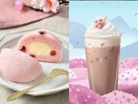 星巴克2/20再推買一送一 櫻花巧克力新飲品享春天浪漫