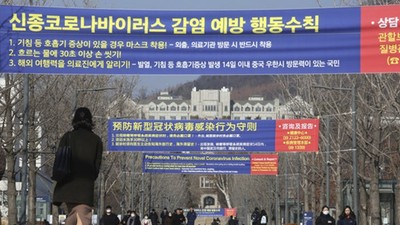 乾脆整學期都別來!南韓教育部「委婉建議」中國留學生:可以休學