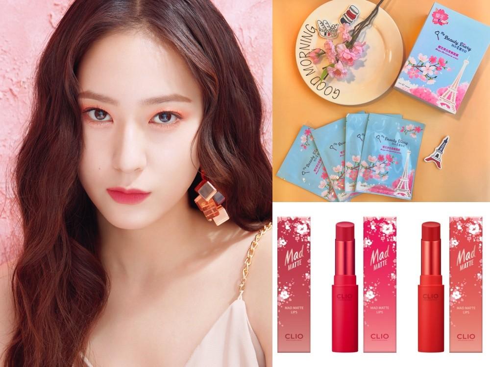 ▲美妝櫻花季!限定唇膏只有台灣能買。(圖/品牌提供)