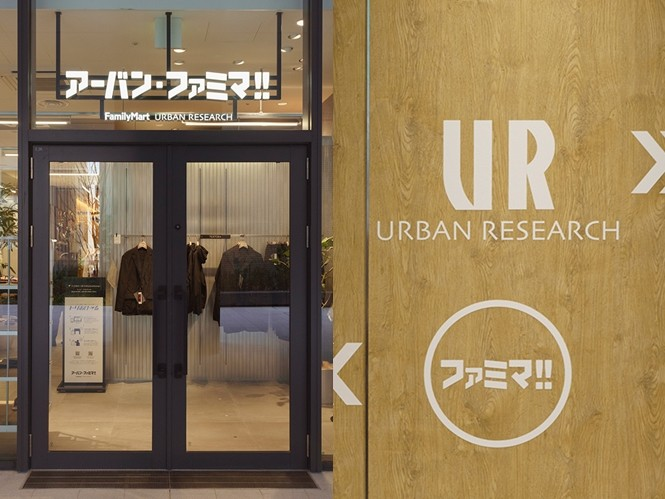 ▲Urban Research X 全家。(圖/翻攝自Urban Research官網)