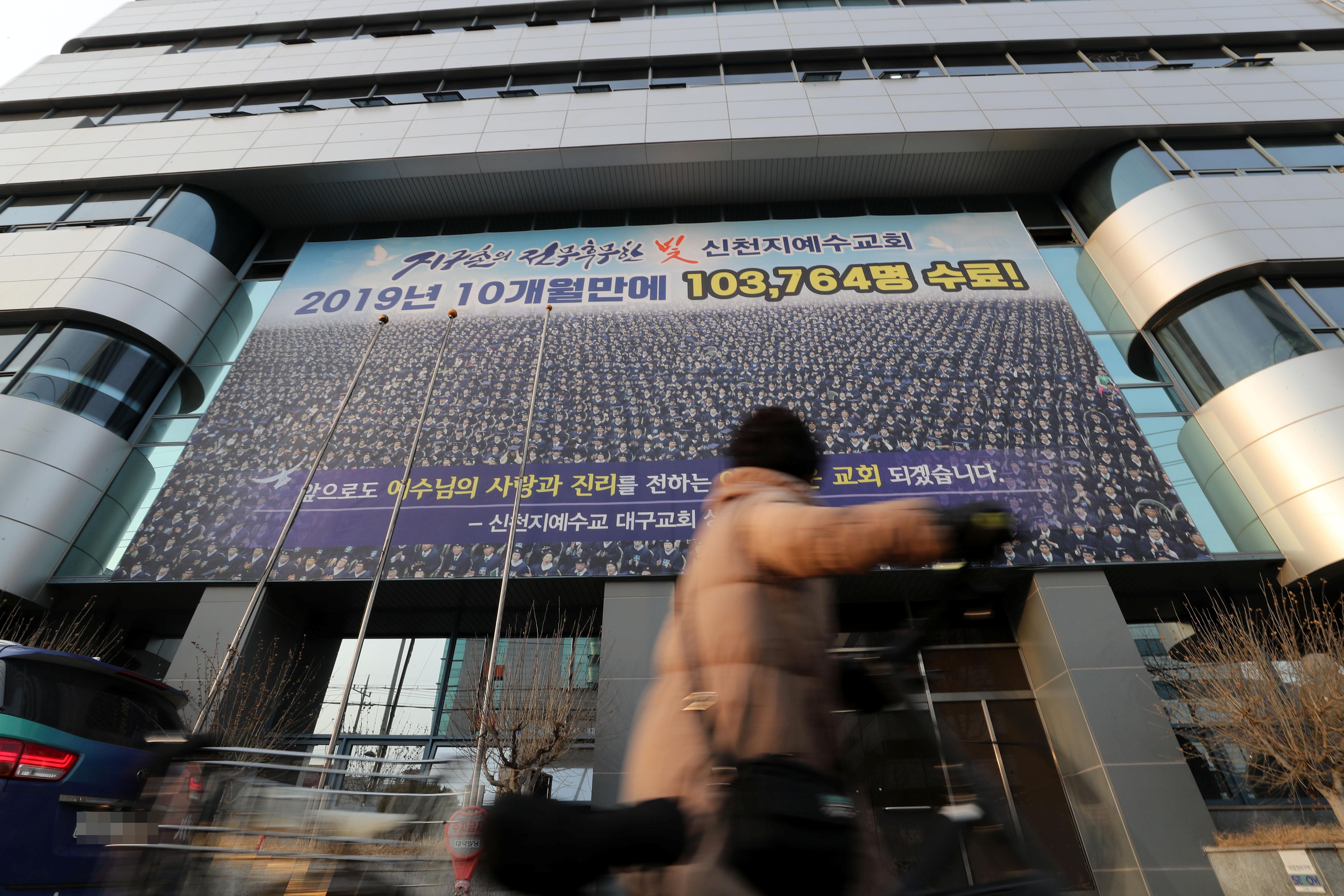 ▲▼ 南韓大邱新天地教會發生集體感染,展開消毒。(圖/路透)
