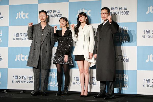 ▲▼《梨泰院Class》朴敘俊、金多美、權娜拉、劉在名。(圖/Netflix提供)