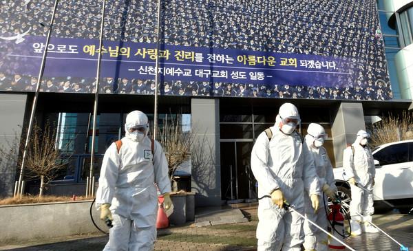 南韓新天地教會滲透大陸!打「公益組織」名號...專收高學歷年輕人