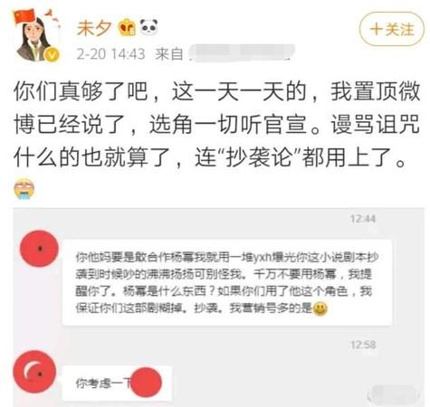 ▲楊冪被傳接演《喬家的兒女》,網友恐嚇編劇。(圖/翻攝自豆瓣)