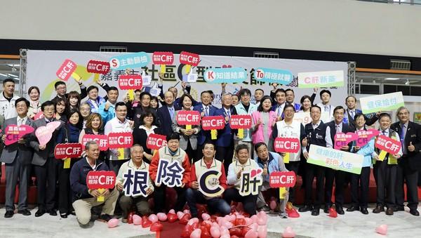 嘉義市社區C肝篩檢啟動 國際扶輪3523提供5千名額