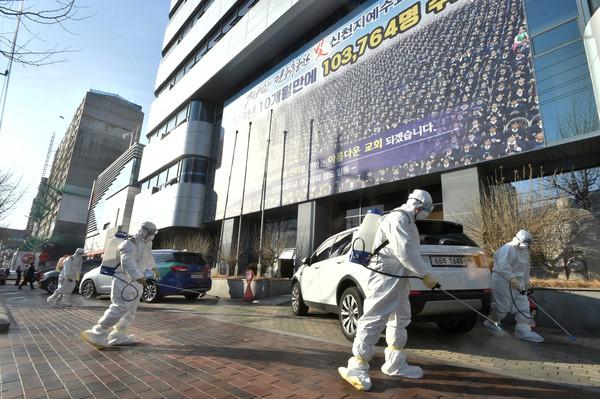 南韓確診暴增!首爾宣布關閉所有「新天地教堂」 禁止民眾集會遊行