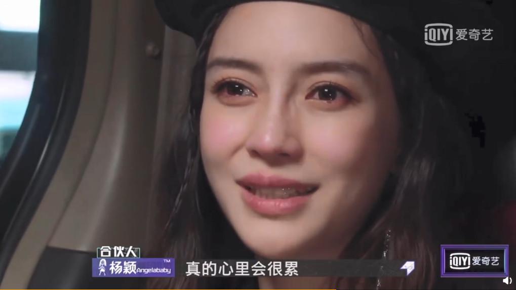 ▲▼Angelababy錄節目落淚。(圖/翻攝自微博/IG)