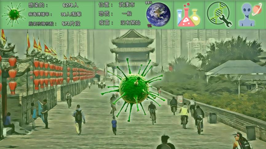 ▲▼ 遊戲《冠狀病毒模擬器 Coronavirus Simulator》。(圖/翻攝自Steam《冠狀病毒模擬器 Coronavirus Simulator》遊戲畫面)