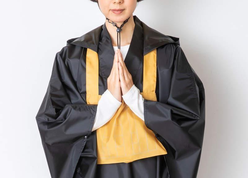 ▲▼僧侶袈裟雨衣。(圖/翻攝自FELISSIMO官網)