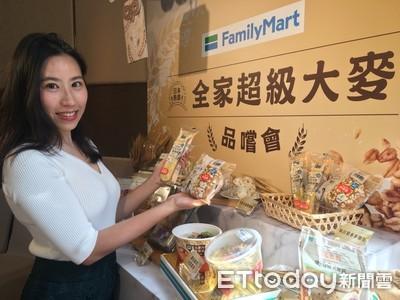 全家搶攻宅經濟「日本最夯超級食物」助攻 鮮食商機上看1億元