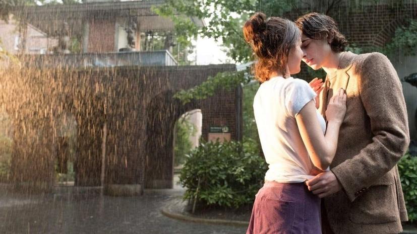 《雨天.紐約》A Rainy Day in New York 絕望之谷後的開悟之坡