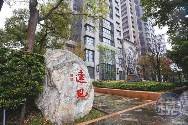 傳出大S正想脫手其中一戶豪宅,是總面積約176坪、開價2.76億元的「冠德遠見」。