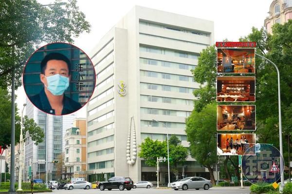 【求售豪宅救夫1】S Hotel又爆資遣 傳汪小菲6月有「重大宣告」