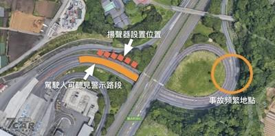 不靠區間測速!日本高速公路導入「語音警報系統」事故有效減少