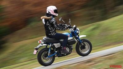 兜風旅行很可以!日本女車手試駕「療癒系摩托車」MONKEY 125