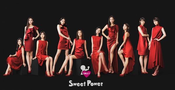 ▲▼堀北真希、桐谷美玲的經紀公司Sweet Power有「女版傑尼斯」公司的封號。(圖/翻攝自日網)