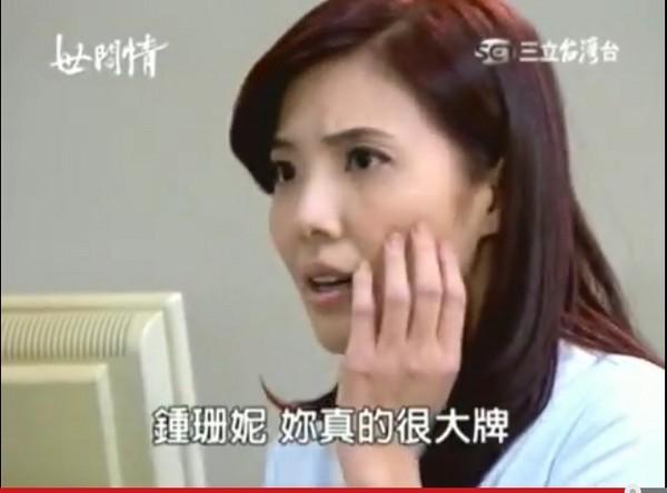 《世間情》把「王貴芬呼巴掌」事件納入劇情,引起網友討論,圖為飾演護理長的葉華。(圖/翻攝自youtube)