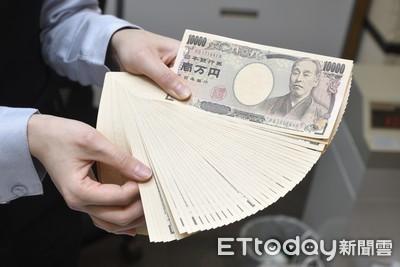 日圓貶到23年新低!換匯價跌到0.2469 換新台幣5萬多賺逾5800元