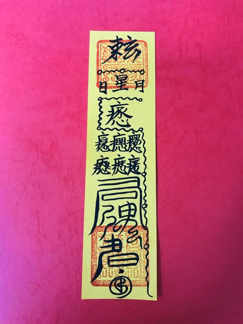 《老頭冥頑不靈硬要遊日本 法師用這招勸退》
