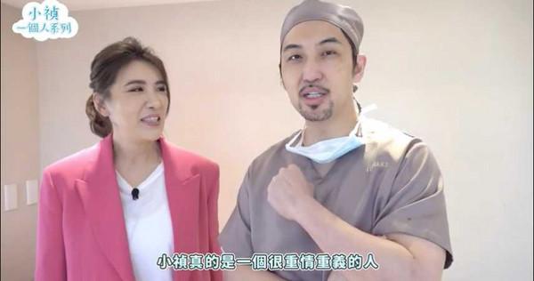 小禎和李進良離婚後首同台。(圖/翻攝自創意油管YouTube)